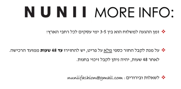 NUNII more info